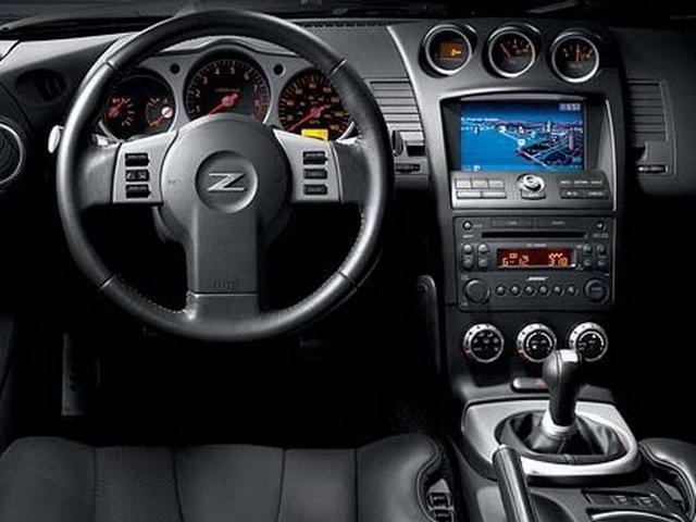 Nissan Of New Orleans >> Navigation - Nissan 350Z Forum, Nissan 370Z Tech Forums