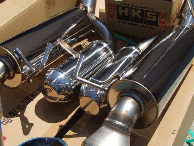E O I Group Buy HKS hi Power Dual exhaust - Nissan 350Z Forum