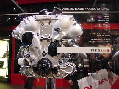 D Gt Vq Engine Photo Nismo Race Engine